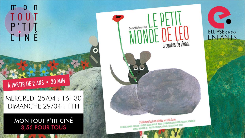 Photo du film Le Petit monde de Leo: 5 contes de Lionni