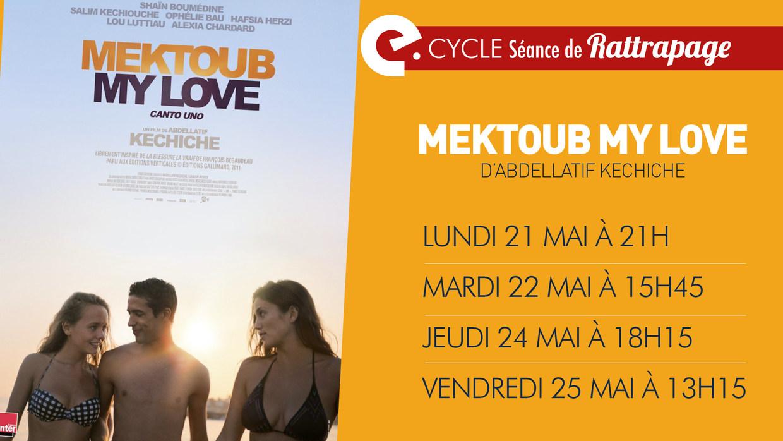 Photo du film Mektoub My Love : Canto Uno